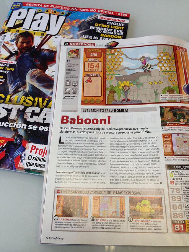 playmania_baboon