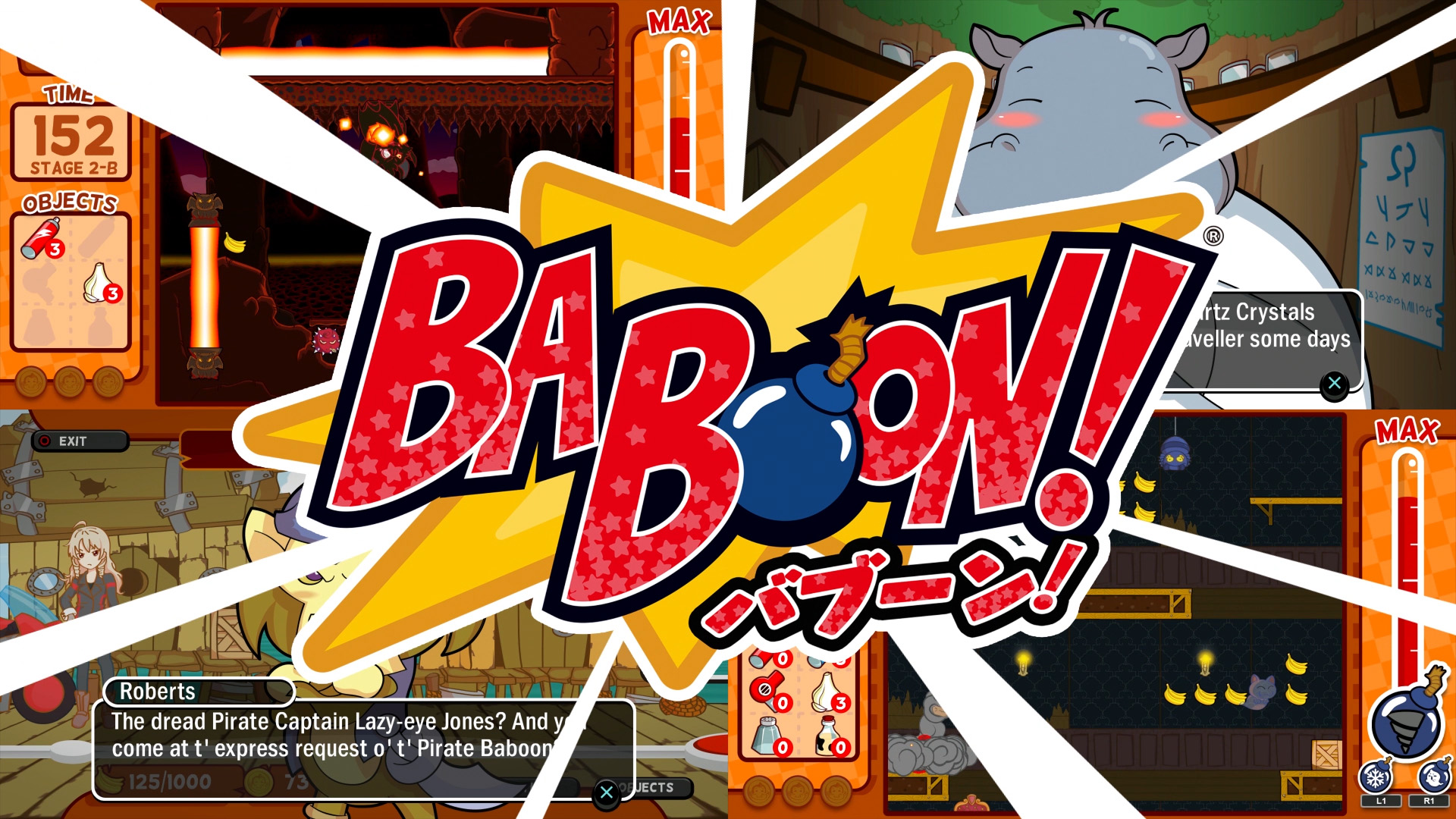 baboon_mix_logo